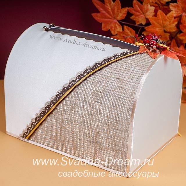 как сделать свадебный сундук своими руками пошаговая инструкция - фото 11