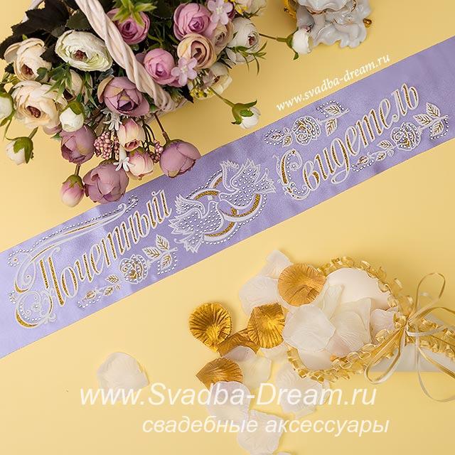 Набор значков для свидетелей в ...: www.svadba-dream.ru/product/u-0127
