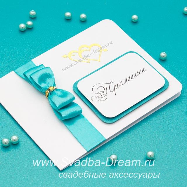 Приглашения своими руками на зимнюю свадьбу 125
