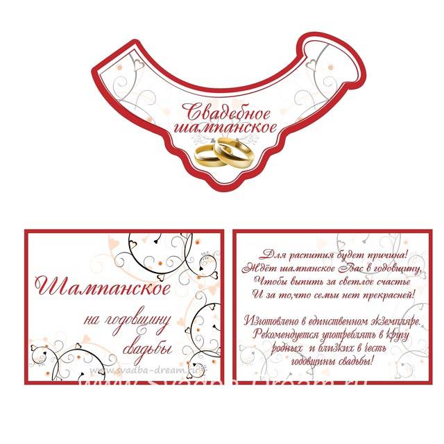 Свадебные традиции и приметы 56
