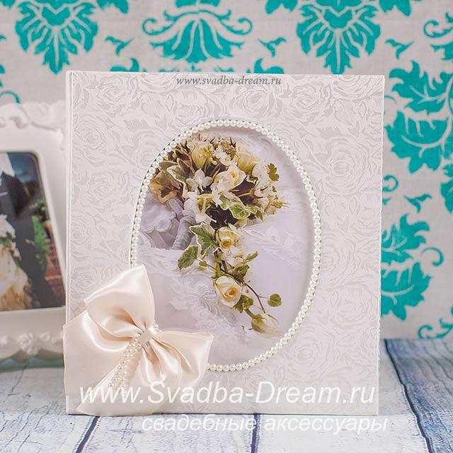 Свадебный фотоальбом москва купить