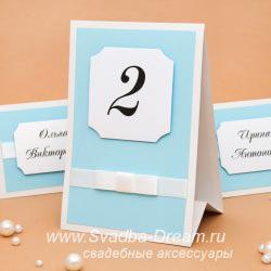 Номер на стол на свадьбу шаблоны