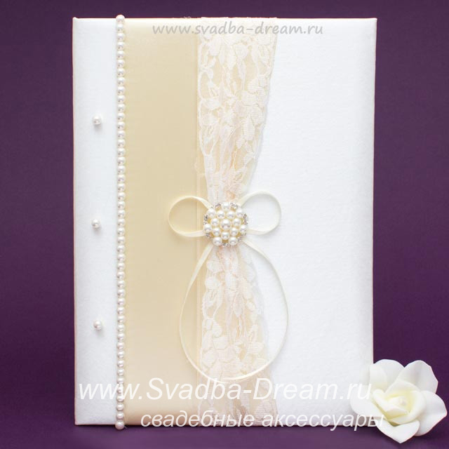 Свадебная папка для свидетельства