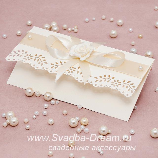 Конверты на свадьбу для денег купить