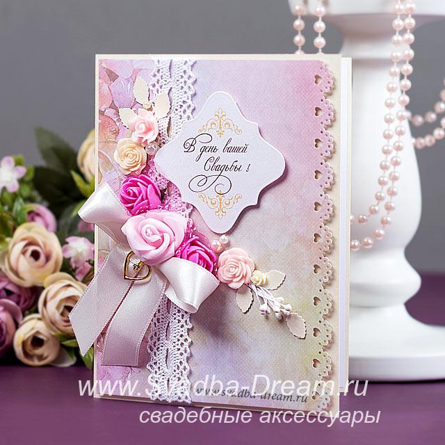 Свадебные открытки ручной работы в картинках